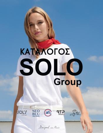Sol's Catalogue