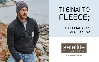 What is Fleece? Your protection against cold!