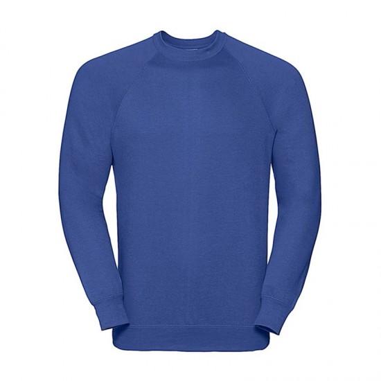 Sweatshirt Russell 237.00 (3XL-4XL)