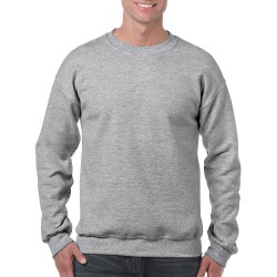 Sweatshirt Gildan 238.09 (3XL-5XL)